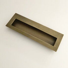 《メール便選択可》真鍮 取っ手 ハンドル / アンティーク仕上げ 148mm / 引き出し引手 手掛け 扉 スライドドア リフォーム DIY シンプル(JB-035)