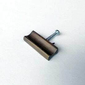 《メール便選択可》真鍮 つまみ / アンティーク仕上げ W40 / 引き出し 取手交換 DIY ブラス 古色 ビンテージ クラシック レトロ リフォーム 内装用 プル ノブ 引手(JB-024)