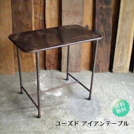 【期間限定SALE】アイアン テーブル / カフェテーブル ガーデン ヴィンテージ ディスプレイ(IFN-73)