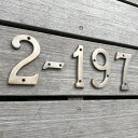 【OUTLET】真鍮 ナンバー 5個セット / ハイフンも可 アンティーク仕上げ 住所表記 DIY 表札 看板 門柱 玄関 エクステリア H90mm 《メール便選択可》(JB-400-set)