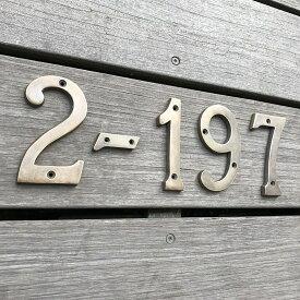 【OUTLET】真鍮 ナンバー 5個セット / ハイフンも可 アンティーク仕上げ 住所表記 DIY 表札 看板 門柱 玄関 エクステリア H90mm《メール便選択可》(JB-400-set)