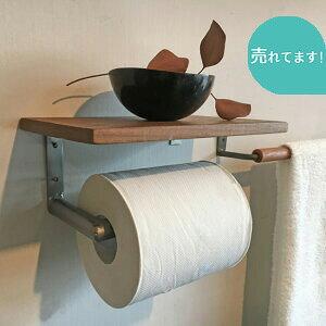 トイレットペーパーホルダー / 天板付き 3タイプ (NATURAL/BROWN/LEFT) アイアン 棚板付き 天然素材 ビス付き 壁付け タオル掛けにも シンプル 洗面所 (OIR-027)