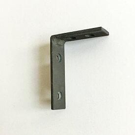 《メール便選択可》アイアン ブラケット (L字 M) / 棚受け L字金具 DIYで棚づくり 内装 リフォーム アングル ステー 鉄 壁付け シャビーシック W45xD20xH65mm(PRT-009)