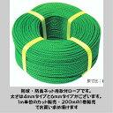 防球・防鳥ネット取付用ロープ 太さ6mmタイプ 1巻(200m)販売