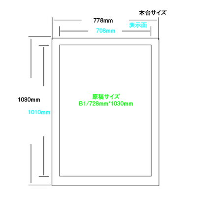 【送料無料】店舗用看板LED照明入り看板パネル看板LEDライトパネルLEDパネル内照式薄型屋内仕様マグネット式フレーム(磁石式)T002-3-B1