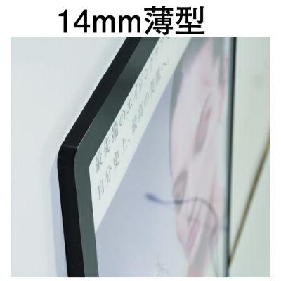 【送料無料】店舗用看板LED照明入り看板パネル看板LEDライトパネルLEDパネル内照式薄型屋内仕様マグネットフレーム(磁石式)T002-3-B2
