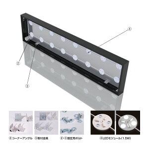 看板店舗用看板LEDファサード/壁面看板薄型内照式前面脱着タイプW1800mm×H450mmW10-1800-450