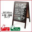【限定商品】【期間限定】黒板 A型ボード A型看板 手書き用A型看板 (立て看板 / スタンド看板 / A型看板(A看板) / ブラックボード / マーカーペン...