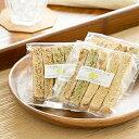 送料無料 豆乳おからクッキー ダイエットに嬉しい大豆70% ハード食感「ビスコッティ・2000」バター マーガリン 卵 牛乳 不使用 香料 保存料 無添加