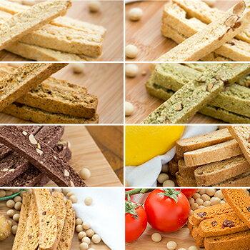 送料無料 豆乳おからクッキー ダイエットに嬉しい大豆70% ハード食感「ビスコッティ」選べる十二堂セット(おまけ1袋つき!) バター マーガリン 卵 牛乳 不使用 香料 保存料 無添加