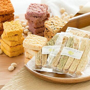 送料無料 豆乳おからクッキー&ビスコッティ ダイエットに嬉しい大豆70% 両方選べる十二堂セット バター マーガリン 卵 牛乳 不使用 香料 保存料 無添加