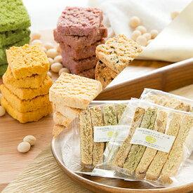送料無料 豆乳おからクッキー&ビスコッティ お試しセット ダイエットに嬉しい大豆70% バター マーガリン 卵 牛乳 不使用 香料 保存料 無添加