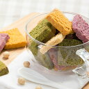 豆乳おからクッキー ダイエットに嬉しい大豆70% お試しセット バター マーガリン 卵 牛乳 不使用 香料 保存料 無添加