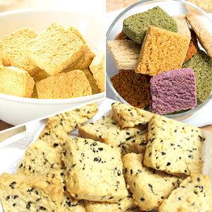 【送料無料】大豆70% 豆乳おからクッキー デカ盛240枚セット バター マーガリン 卵 牛乳 不使用 保存料 香料 無添加