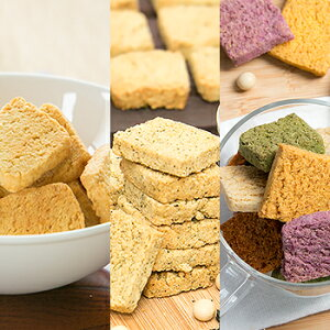 送料無料 豆乳おからクッキー ダイエットに嬉しい大豆70% 紅茶MIXセット2000 バター マーガリン 卵 牛乳 不使用 香料 保存料 無添加