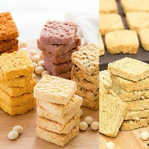 送料無料 豆乳おからクッキー ダイエットに嬉しい大豆70% クッキー全部セット2000 バター マーガリン 卵 牛乳 不使用 香料 保存料 無添加