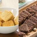 送料無料 豆乳おからクッキー ダイエットに嬉しい大豆70% プレーン&ココア2000 バター マーガリン 卵 牛乳 不使用 香料 保存料 無添加