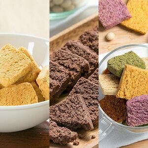 送料無料 豆乳おからクッキー ダイエットに嬉しい大豆70% ココアMIXセット2000 バター マーガリン 卵 牛乳 不使用 香料 保存料 無添加