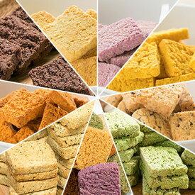 送料無料 豆乳おからクッキー ダイエットに嬉しい大豆70% 選べる十二堂セット・ハーフ(おまけ1袋つき!) バター マーガリン 卵 牛乳不使用 香料 保存料 無添加