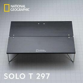 ナショナル ジオグラフィック (National Geographic) SOLO T 297 ポップアップ アウトドア ミニテーブル ST-297 ソロキャンプ ニューテックジャパン SOTO フィールドホッパー ブラック 箸付き