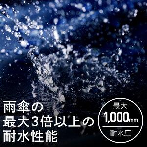 【メーカー直売】カンタンタープ180ライトウェイト