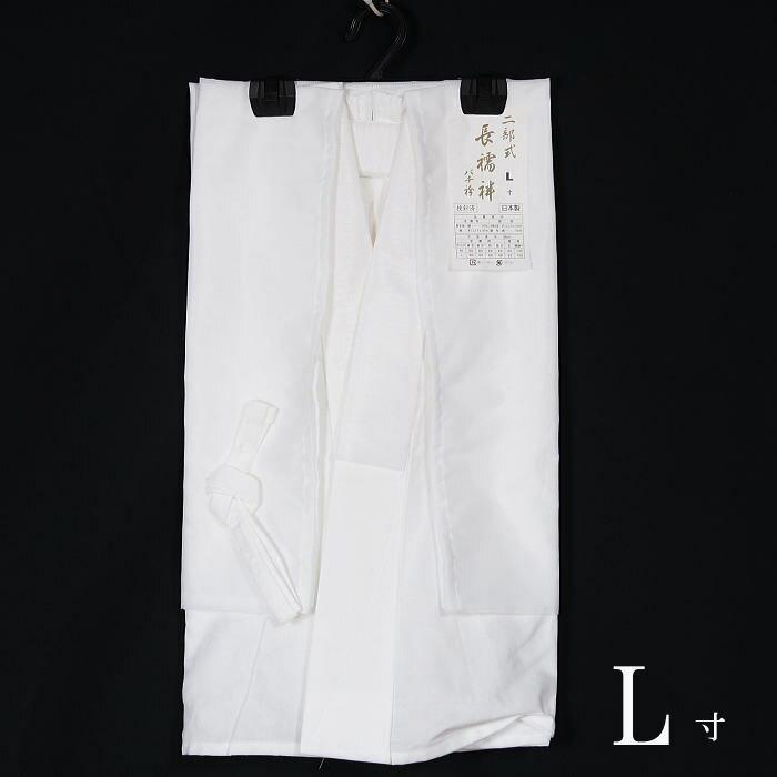 【新品】夏物 絽の長襦袢 二部式 日本製 Lサイズ【半衿付】【リサイクルきもの・リサイクル着物・通販・販売・アンティーク着物・着物買い取りの専門店・りさいくるきものてんよう kimono 中古品】
