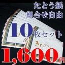 Img60540401