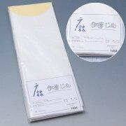 新品麻伊達締めMサイズ(日本製)【リサイクルきもの・リサイクル着物・アンティーク着物・着物買い取りの専門店