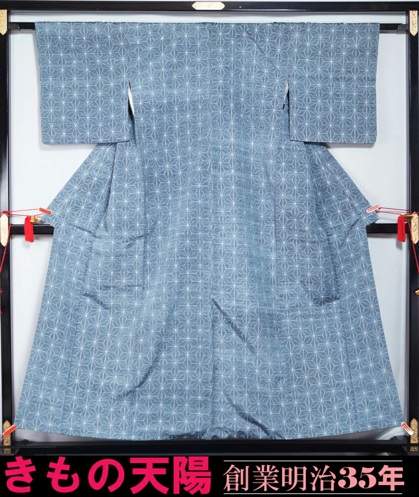 紬 麻の葉模様 ★【中古】【リサイクルきもの・リサイクル着物・アンティーク着物・着物買い取りの専門店・りさいくるきものてんよう】