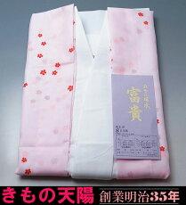 新品半襦袢(1)ピンク系M・Lサイズ半衿付き日本製柄お任せ半襦袢のみ踊り用にもどうぞ♪【リサイクルきもの・リサイクル着物・アンティーク着物・着物買い取りの専門店・りさいくるきもの
