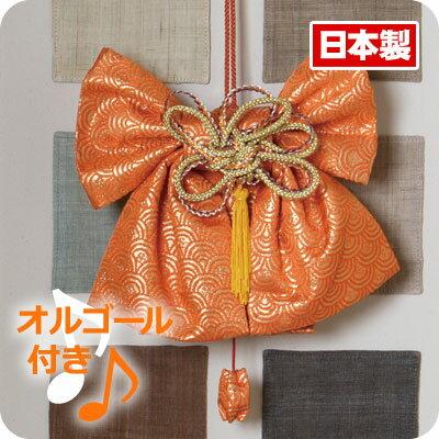 日本帯飾り 重ね文庫 / オルゴール入り (さくらさくら) / 吊り飾り / インテリア / 日本製 和雑貨