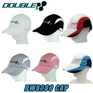 DOUBLE3 ダブルスリー DW6200 キャップ ランニング 軽量 吸汗速乾 レディス メンズ 自転車 帽子 フリーサイズ ゴルフ 帽子 大きいサイズ 春 夏 春夏 UV メール便送料無料 シンプル 日焼け対策 熱中
