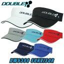 【DOUBLE3(ダブルスリー / ダブル3)】DW6300 サンバイザー ランニング 軽量 吸汗速乾 レディース メンズ 自転車 フリーサイズ ゴルフ…
