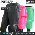 【DOUBLE3(ダブルスリー/ダブル3)】メンズ(Men's)DW-2670ランニングパンツ7インチ/バックポケット、ドローコード付き(DW2670)*ブラック/グリーン/ピンク