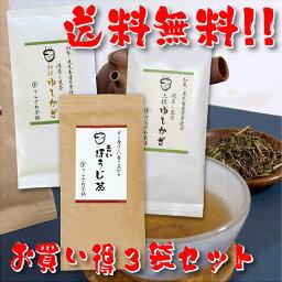 奇蘭茶及茶熊本和鹿兒島飲酒 mi比be 設置藍色素麗晶或墊上烤的麗晶或墊吃 3 袋集回家熊本茶葉和智慧奇蘭茶煎茶設置日本茶綠茶茶葉茶 10P05Nov16