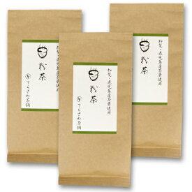 【送料無料】鹿児島茶【粉茶】200g 3袋セット【お得な大赤字価格】知覧・鹿児島産の茶葉の粉を使用した粉茶【メール便ご利用で送料無料】 日本茶 緑茶 お茶 煎茶10P03Dec16