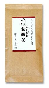 あいがも玄米茶 150g あいがも農法で育てた無農薬玄米を使った安心安全・美味しい玄米茶【メール便で発送します】 日本茶 緑茶 お茶 煎茶