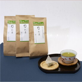【送料無料】鹿児島茶【粉茶】2.5g×40袋ティーバッグ3袋セット【お買い得大赤字価格】上級茶葉の粉を使用した粉茶【メール便ご利用で送料無料】 日本茶 緑茶 お茶 煎茶10P03Dec16