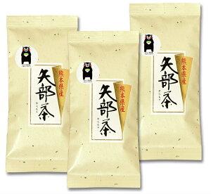 【送料無料】ゆず風味 十二穀米緑茶 100g×3袋セット【お得な大赤字価格】 厳選の国産雑穀とゆず皮を玉緑茶にブレンド【メール便で発送します】 日本茶 緑茶 お茶 煎茶10P03Dec16