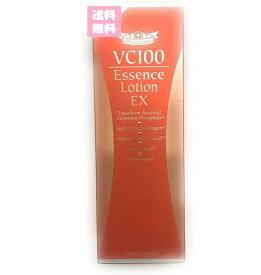 ●【送料無料】ドクターシーラボ VC100エッセンスローションEXスペシャル [ 化粧水 ] 285mL ●