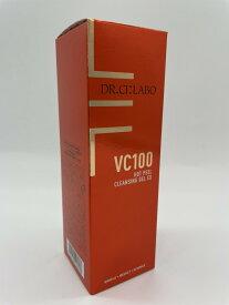 ● 【送料無料】ドクターシーラボ VC100ホットピールクレンジングゲルEX20 150g ●