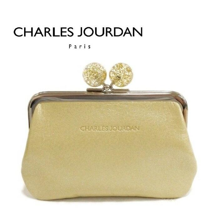 シャルル ジョルダン CHARLES JOURDAN キャンディ口金財布 ゴールド レディース 日本製 牛革 レザー かわいい がま口 小銭入れ