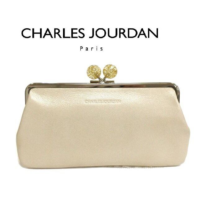 シャルル ジョルダン CHARLES JOURDAN 長財布 キャンディ口金財布 シャンパン レディース 牛革レザー かわいい がま口