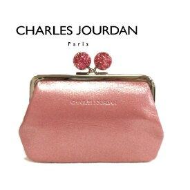 シャルル ジョルダン CHARLES JOURDAN キャンディ口金財布 チェリー レディース 日本製 牛革 レザー かわいい がま口 小銭入れ シャイニーピンク