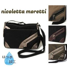 ショルダーバッグ レディース 軽い 斜め掛け nicoletta moretti ニコレッタモレッティ  日常撥水 たくさん入る