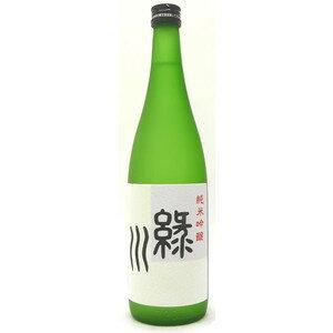 【京都府内限定販売】  緑川 純米吟醸 720ml