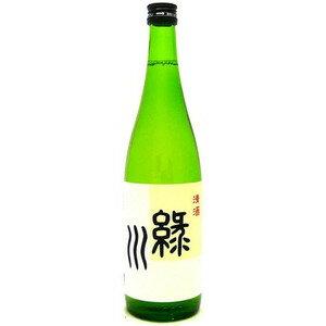 【京都府内限定販売】  緑川 普通酒 720ml