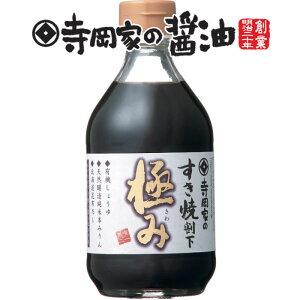 寺岡有機醸造 [化学調味料 無添加]寺岡家のすき焼割下極み360ml