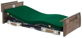 プラッツ ラフィオ ポジショニングベッドシリーズ 背上げ3モーター 木製宮付ボード P110-71BBS/R/L ショート/レギュラー/ロング