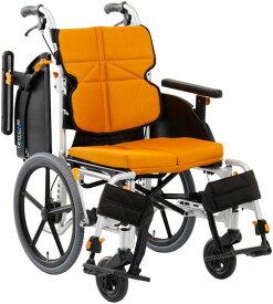 松永製作所 ノーパンクタイヤ仕様 車椅子 介助式 軽量 スリム NEXT-61B ネクストコア・アジャスト NEXT CORE 法人様送料無料
